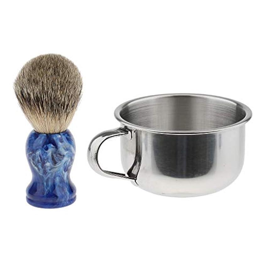 dailymall 浴室の男性ひげシェービングブラシスタンドホルダー安全かみそりボウルセット - 青, 9cm