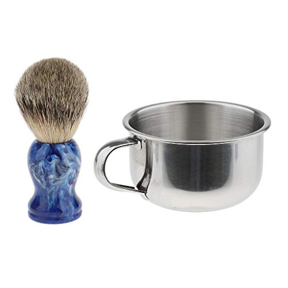 ばかげた耳タイトル浴室の男性ひげシェービングブラシスタンドホルダー安全かみそりボウルセット - 青, 9cm
