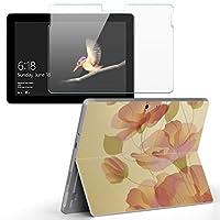 Surface go 専用スキンシール ガラスフィルム セット サーフェス go カバー ケース フィルム ステッカー アクセサリー 保護 フラワー 花 フラワー ピンク 002041