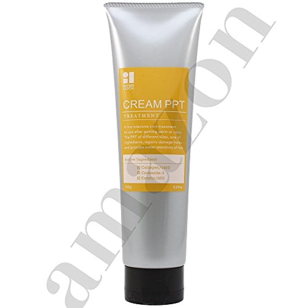 法律アラブ絶対の香栄化学(Model Cosmetics) インターロック クリームPPT S 150g