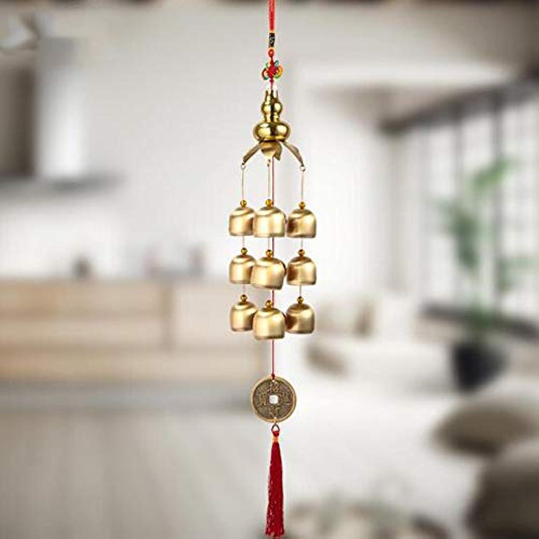 ピュー純度資本主義Chengjinxiang 風チャイム、クリエイティブ?銅ひょうたんホームデコレーション風チャイム、ゴールド、約45CMの長さの合計,クリエイティブギフト (Color : C)