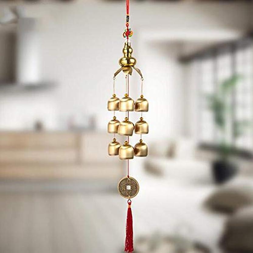 セグメント曲改革Fengshangshanghang 風チャイム、クリエイティブ?銅ひょうたんホームデコレーション風チャイム、ゴールド、約45CMの長さの合計,家の装飾 (Color : C)