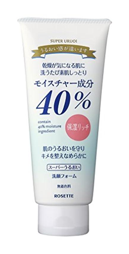 ひも小さい動力学ロゼット 40%スーパーうるおい洗顔フォーム 増量168g