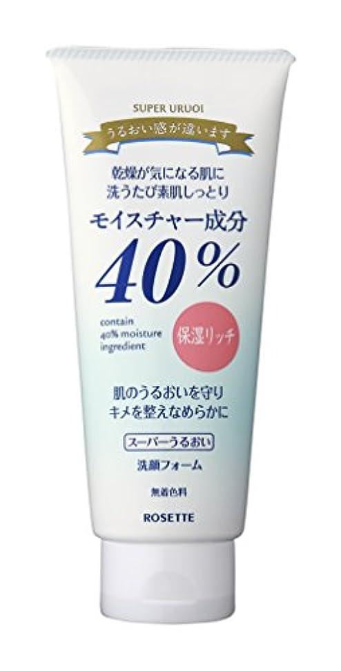 アマゾンジャングル硫黄示すロゼット 40%スーパーうるおい洗顔フォーム 増量168g