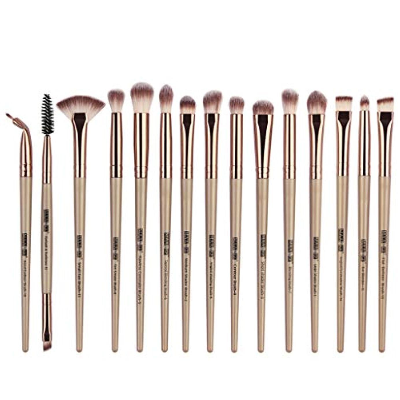 賢い胚より平らなメイクブラシ 化粧ブラシ 15本 木製 眉毛 アイシャドウ ファンデーションブラシ 化粧筆 シャオメイスター