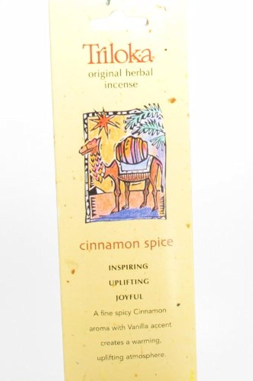あたたかいリサイクルする安定Cinnamon Spice – Triloka元Herbal Incense Sticks
