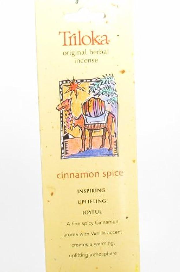 錫ライトニング半ばCinnamon Spice – Triloka元Herbal Incense Sticks