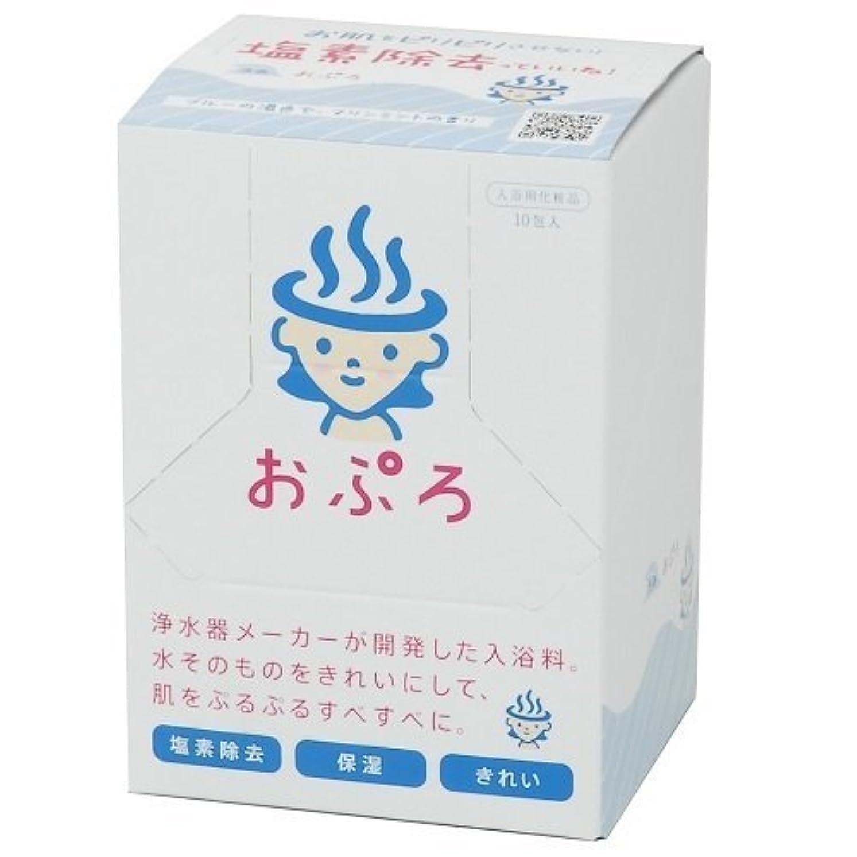 継承香ばしいしてはいけません除塩素入浴料 おぷろ うみ 10包入