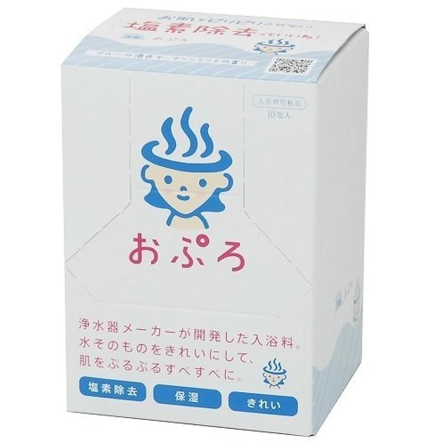 頻繁に地元争う除塩素入浴料 おぷろ うみ 10包入