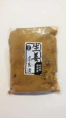 生姜 奈良漬 (大) 奈良で作りました 高知県産 ショウガ 使用