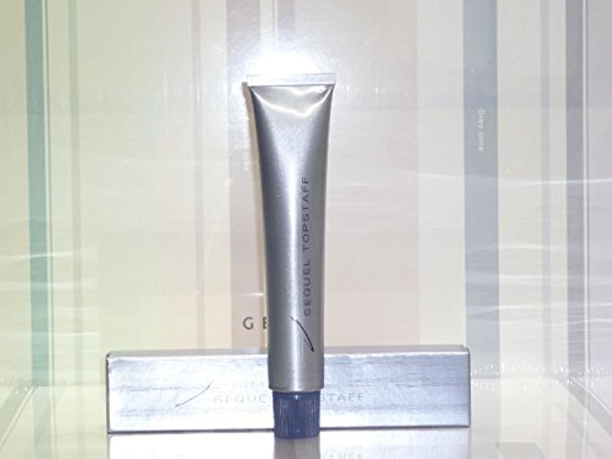 現実知的自我資生堂 ヘアカラー シークエルトップスタッフM12-22 80g