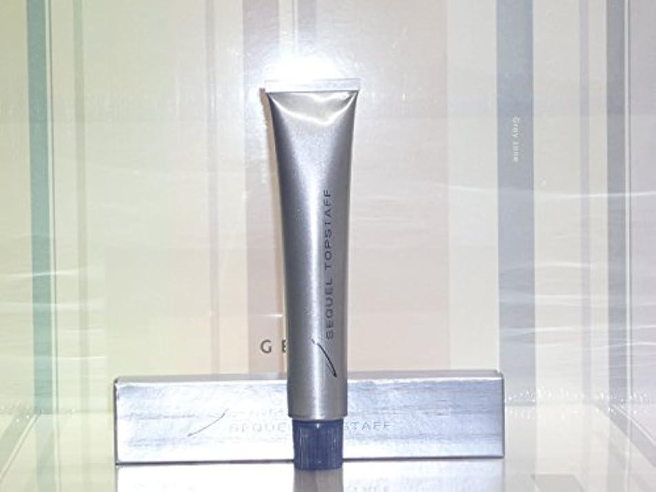 ピュー牛騒ぎ資生堂 シークエルトップスタッフF12-6 80g