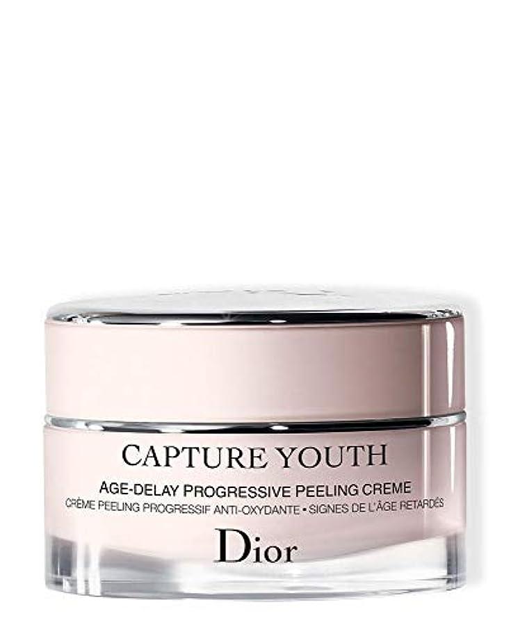 クリスチャンディオール Capture Youth Age-Delay Progressive Peeling Creme 50ml/1.8oz並行輸入品