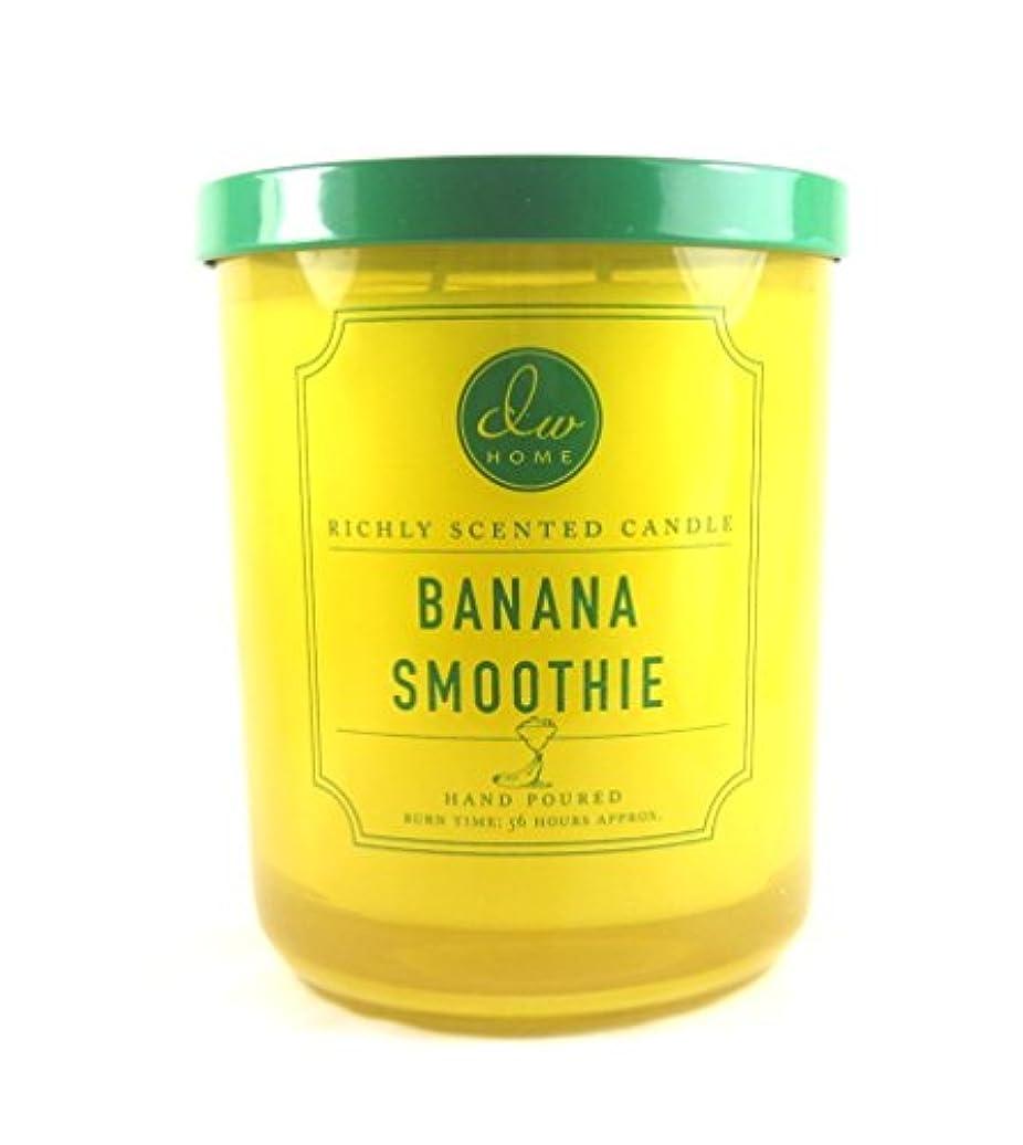 オンスダブル世辞DWホームDecoware豊かな香りCandle Large Double Wick 15.48 Oz D Banana Smoothie