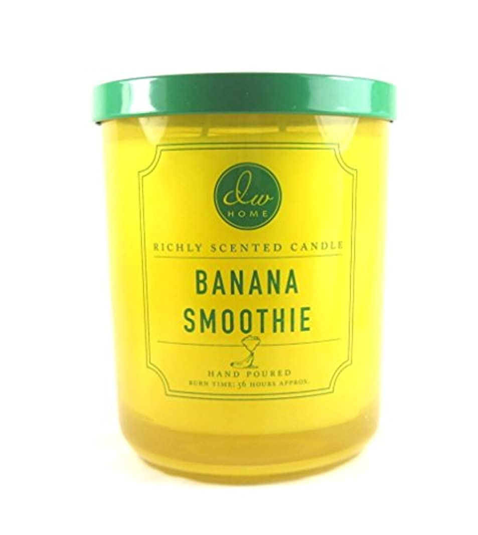 同盟聴く紀元前DWホームDecoware豊かな香りCandle Large Double Wick 15.48 Oz D Banana Smoothie
