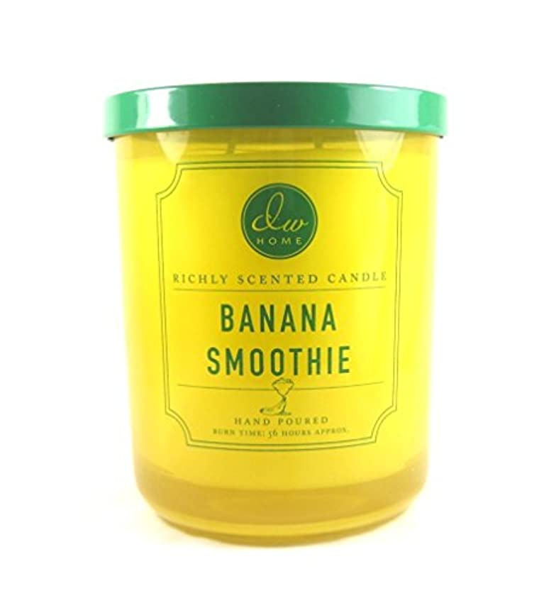 DWホームDecoware豊かな香りCandle Large Double Wick 15.48 Oz D Banana Smoothie