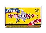 雪印北海道バター 食塩不使用 200g×3個