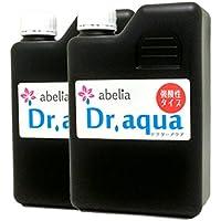 次亜塩素酸水 ドクターアクア 2リットル【送料無料】