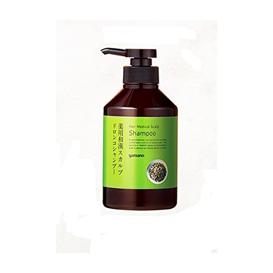 リボンうまくやる()エッセンスヤマノ 薬用和漢 スカルプドロンコシャンプー (医薬部外品)(400ml)