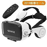 Gooice 3D VRゴーグル Bluetoothリモコン付属 VRヘッドセット イヤホン 3D動画 ゲーム 映画 映像 効果 4.7~6.2インチ iPhone x 6/7/8 plus,android SONY,Samsung,SHARP,Huawei,Asus,Motoなどのスマホ対応