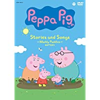 Peppa Pig Stories and Songs ~Muddy Puddles みずたまり~