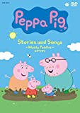 Peppa Pig Stories and Songs ~Muddy Puddles...[DVD]