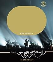 LIVE AT OSAKA-JO HALL ~5TH ANNIVERSARY~ [Blu-ray]