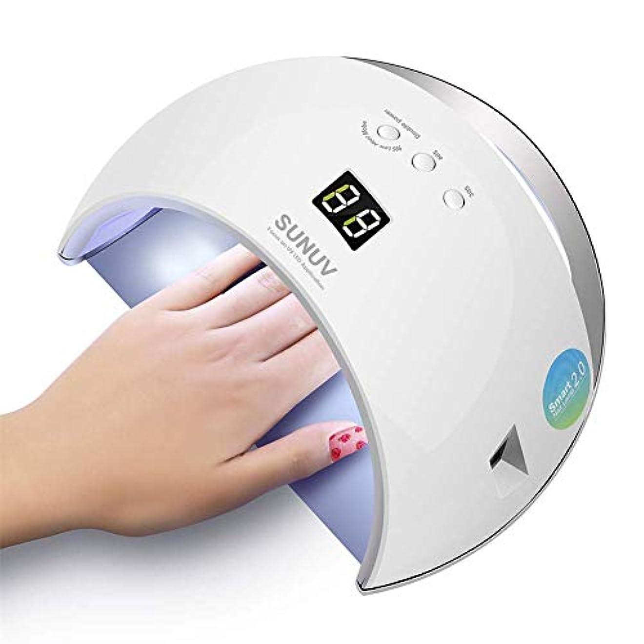 支払い拡大する会話型スマートランプネイルled uvランプドライヤーメタルボトム液晶タイマー硬化用UVジェルポリッシュネイルアートツール