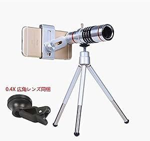 BUTEFO iphone 望遠レンズ 18倍望遠レンズキット iphone&Galaxy 汎用 スマホカメラレンズ 望遠鏡 遠距離撮影 ミニ三脚スタンド付き 0.4X広角レンズ同梱 (スマホ 汎用)