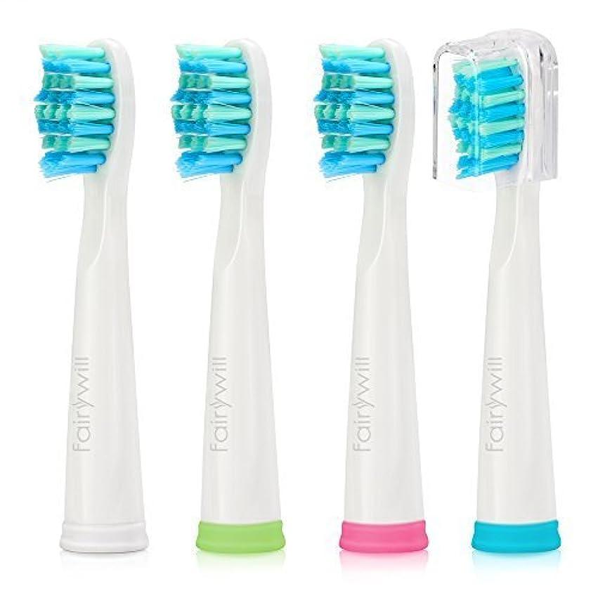 溝硬さ理想的にはFairywill 電動歯ブラシ用 替ブラシ 4本入 互換ブラシ ブラシヘッド やわらかめ BH01