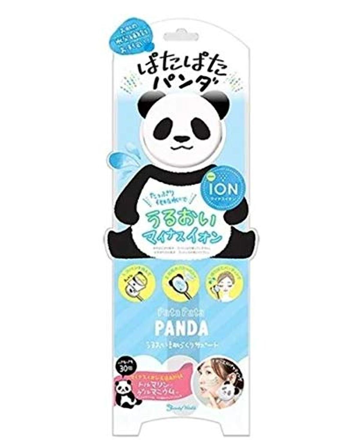 遠足悪因子タオルぱたぱたパンダ PTP800
