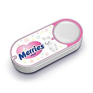 Merries(メリーズ) Dash Button
