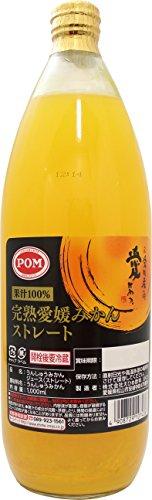 POM 完熟うんしゅうみかんジュース(ストレート) 1000ml