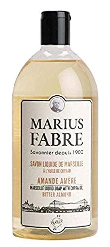 遮る白いきょうだいサボンドマルセイユ 1900 リキッドソープ ビターアーモンド 1000ML