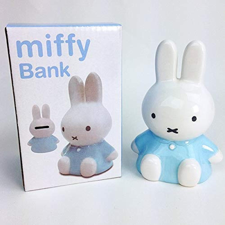 MIFFY ミッフィー 貯金箱 インテリア ミッフィー バンク  グッズ