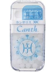 ホメオパシージャパンレメディー Canth.  カンサリス 30C (大ビン)