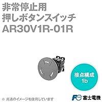 富士電機 AR30V1R-01R 非常停止用押しボタンスイッチ プッシュロック超大形(φ65) (白矢印付) (1b) (赤) NN