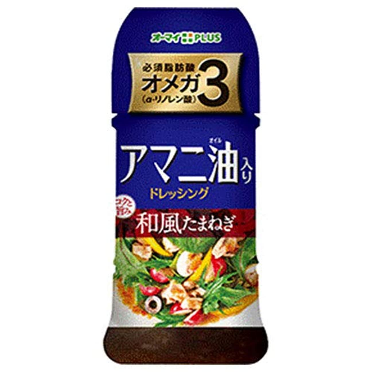 日の出ガウン精通した日本製粉 オーマイプラス アマニ油入りドレッシング 和風たまねぎ 150ml×12本入×(2ケース)
