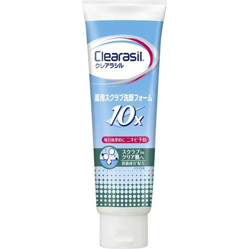 クレアラシル ニキビ対策 薬用 スクラブ洗顔フォーム10X 110g