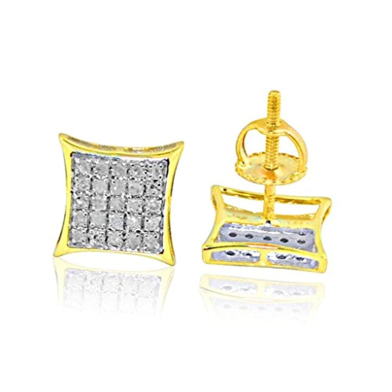 予測子敬意を表するこんにちは9 mm Kite Earrings 10 Kイエローゴールド0.13 CTWダイヤモンドスクリューバック