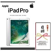 結婚式の二次会の景品にも! iPad Pro 12.9インチ Wi-Fi 256GB MP6H2J/A 景品パネル + 引換券入り目録