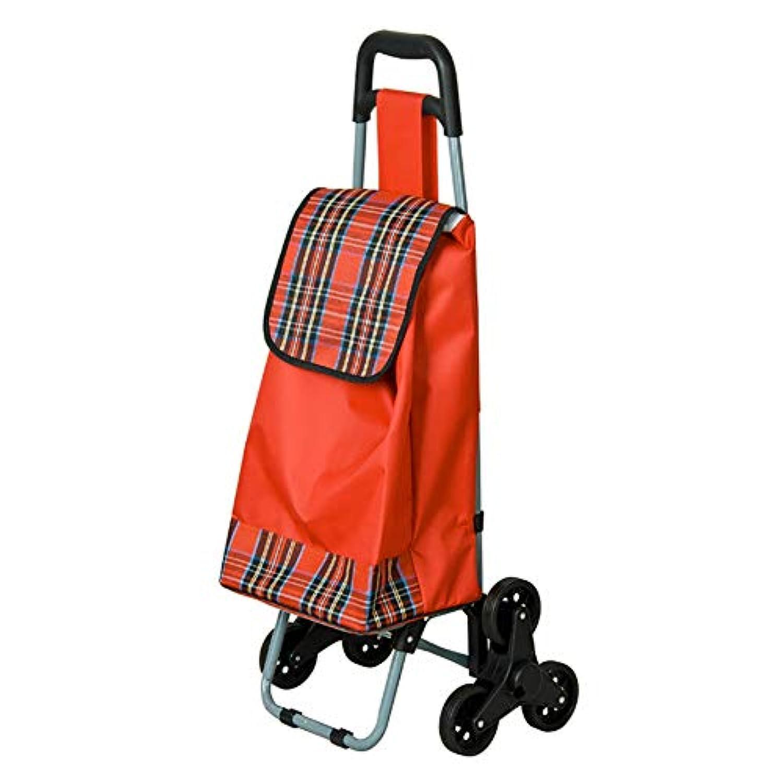 ショッピングカートトロリー古いショッピングカート折り畳み多目的家庭用トロリーポータブルハンドル付き