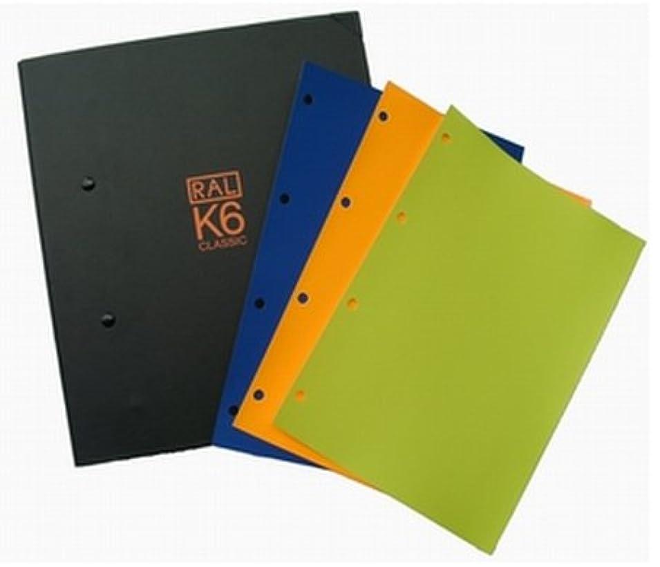 ペルセウス鋸歯状笑RAL K6 カラーチャート 『RAL正規品、偽造防止ラベルあり』 [並行輸入品]