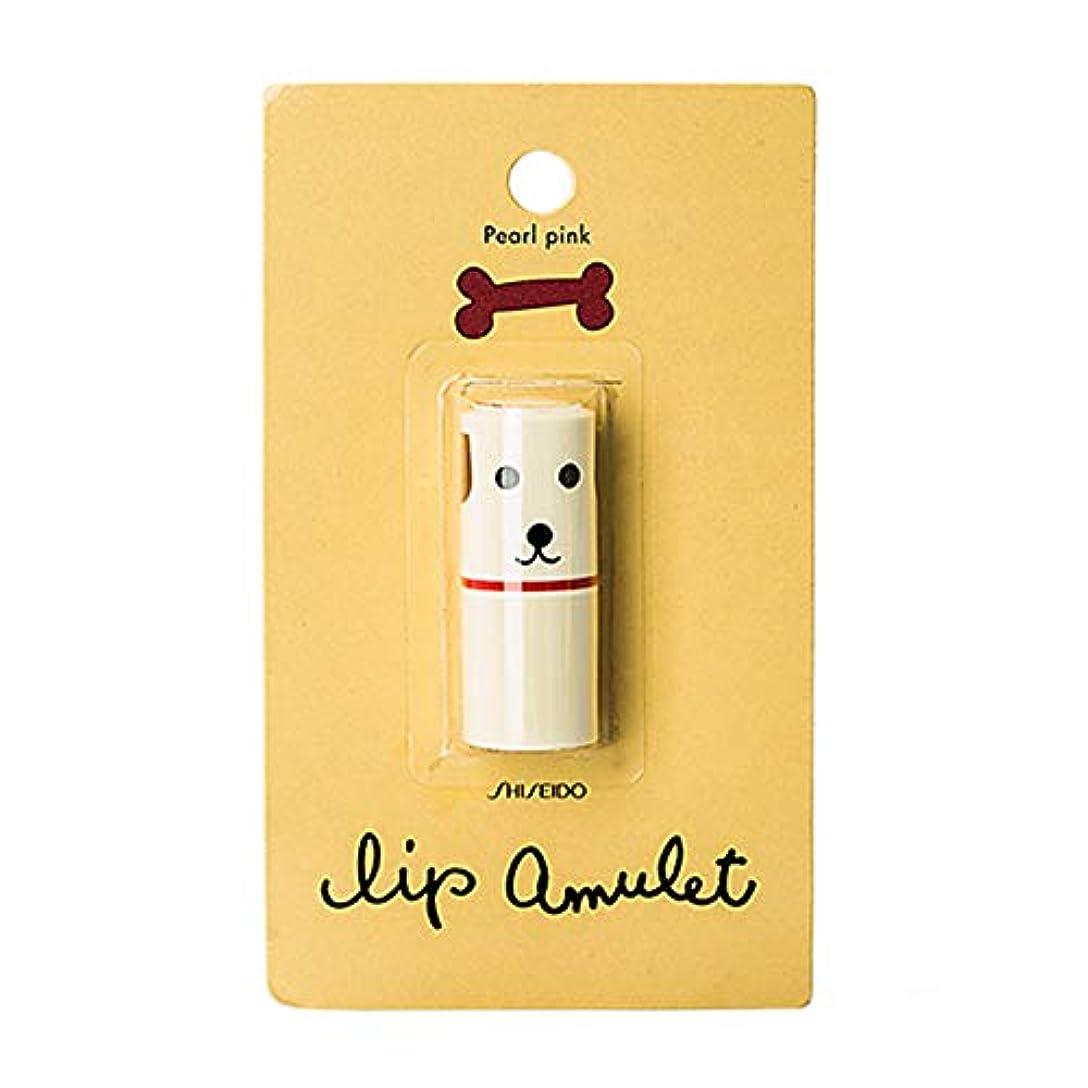 不要名義で憂鬱【台湾限定】資生堂 Shiseido リップアミュレット Lip Amulet お土産 コスメ 色つきリップ 単品 珍珠粉紅 (パールピンク) [並行輸入品]