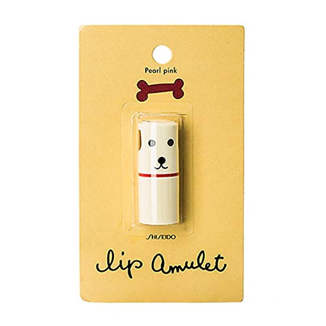 すすり泣き短くする差し引く【台湾限定】資生堂 Shiseido リップアミュレット Lip Amulet お土産 コスメ 色つきリップ 単品 珍珠粉紅 (パールピンク) [並行輸入品]