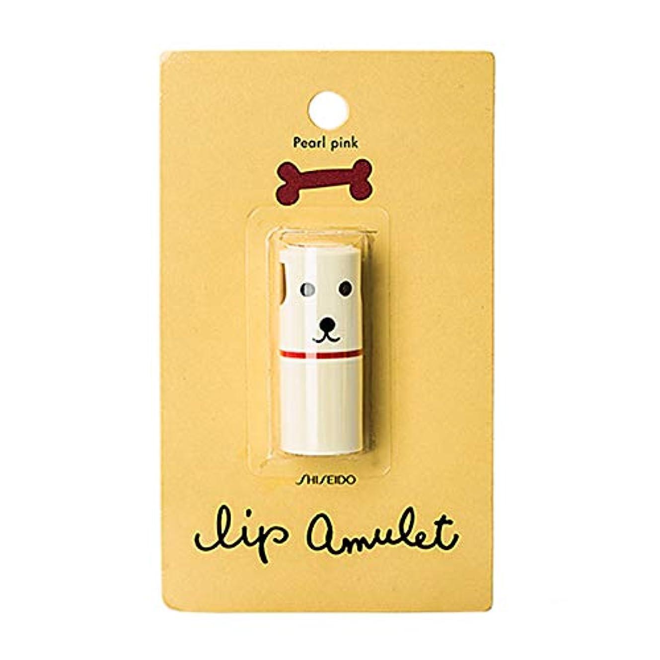 そこ安らぎ符号【台湾限定】資生堂 Shiseido リップアミュレット Lip Amulet お土産 コスメ 色つきリップ 単品 珍珠粉紅 (パールピンク) [並行輸入品]