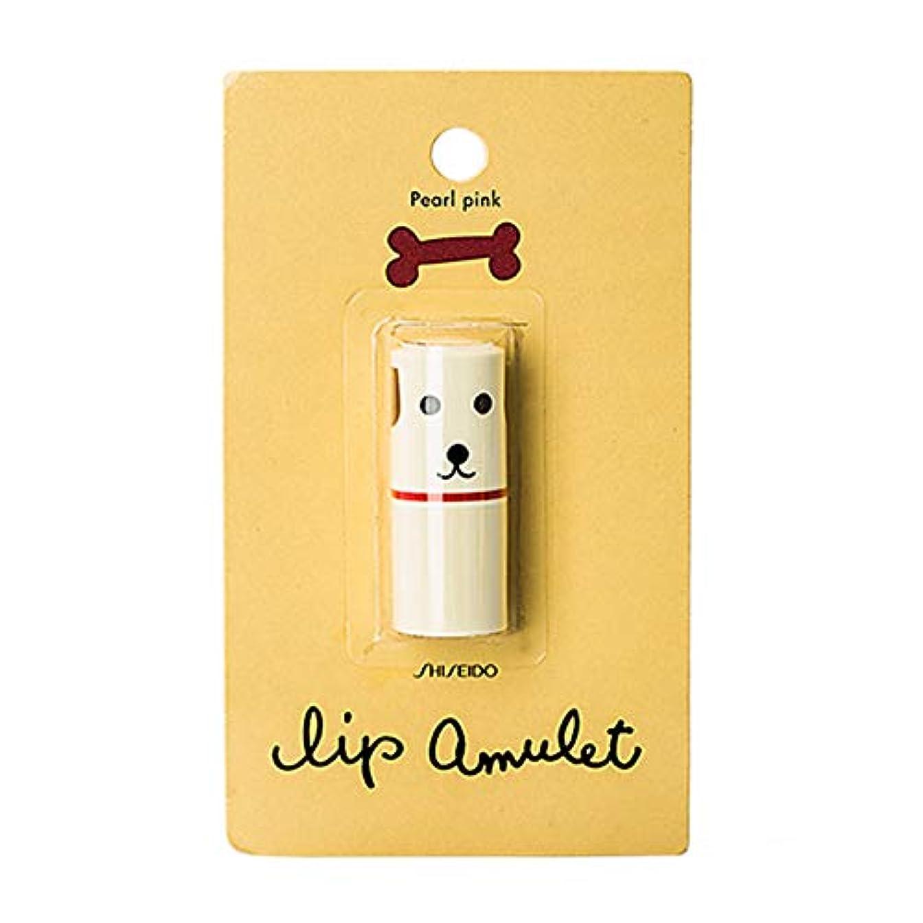 鉄道公演最終【台湾限定】資生堂 Shiseido リップアミュレット Lip Amulet お土産 コスメ 色つきリップ 単品 珍珠粉紅 (パールピンク) [並行輸入品]