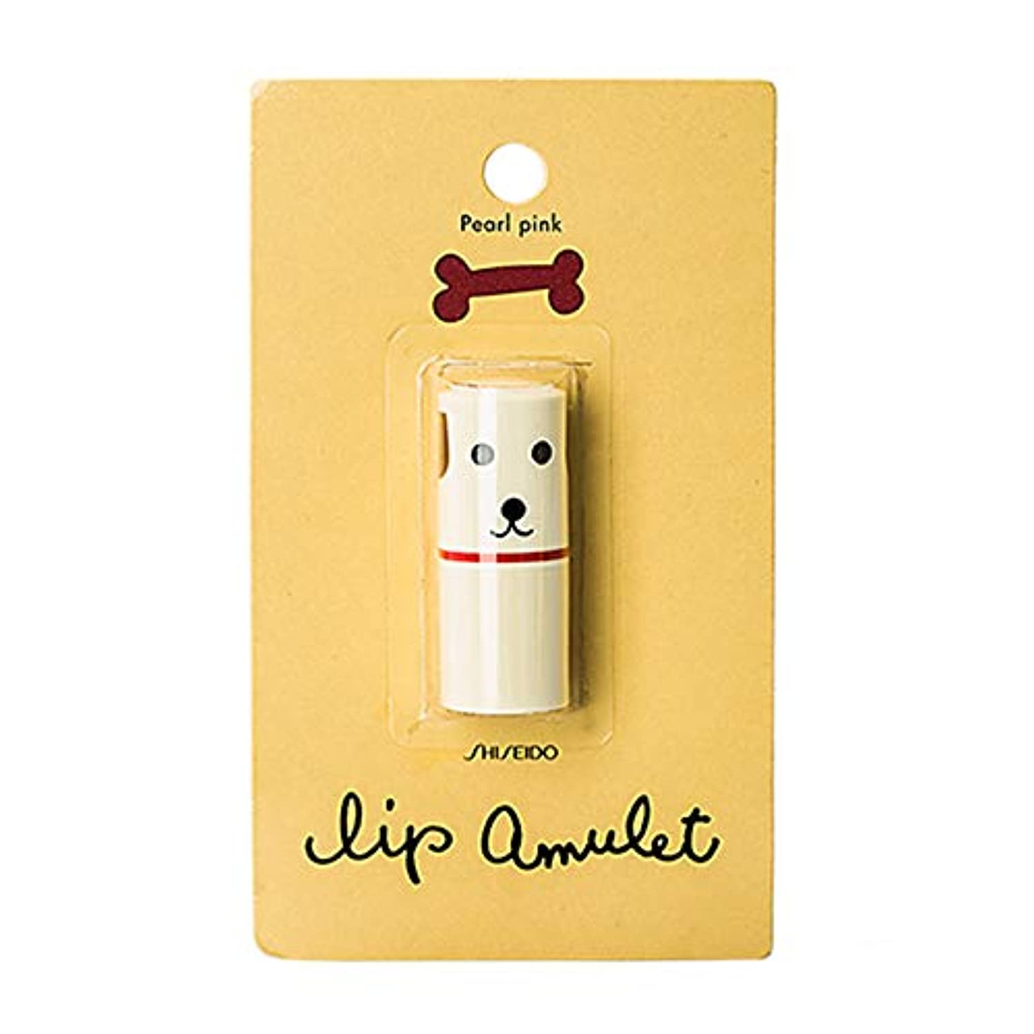 【台湾限定】資生堂 Shiseido リップアミュレット Lip Amulet お土産 コスメ 色つきリップ 単品 珍珠粉紅 (パールピンク) [並行輸入品]