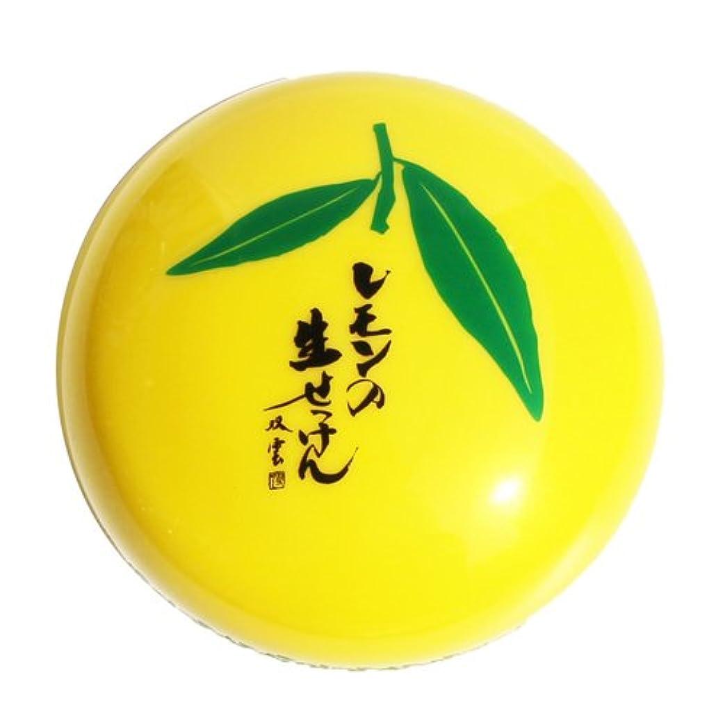 アレルギー機動アクロバット美香柑 レモンの生せっけん 120g