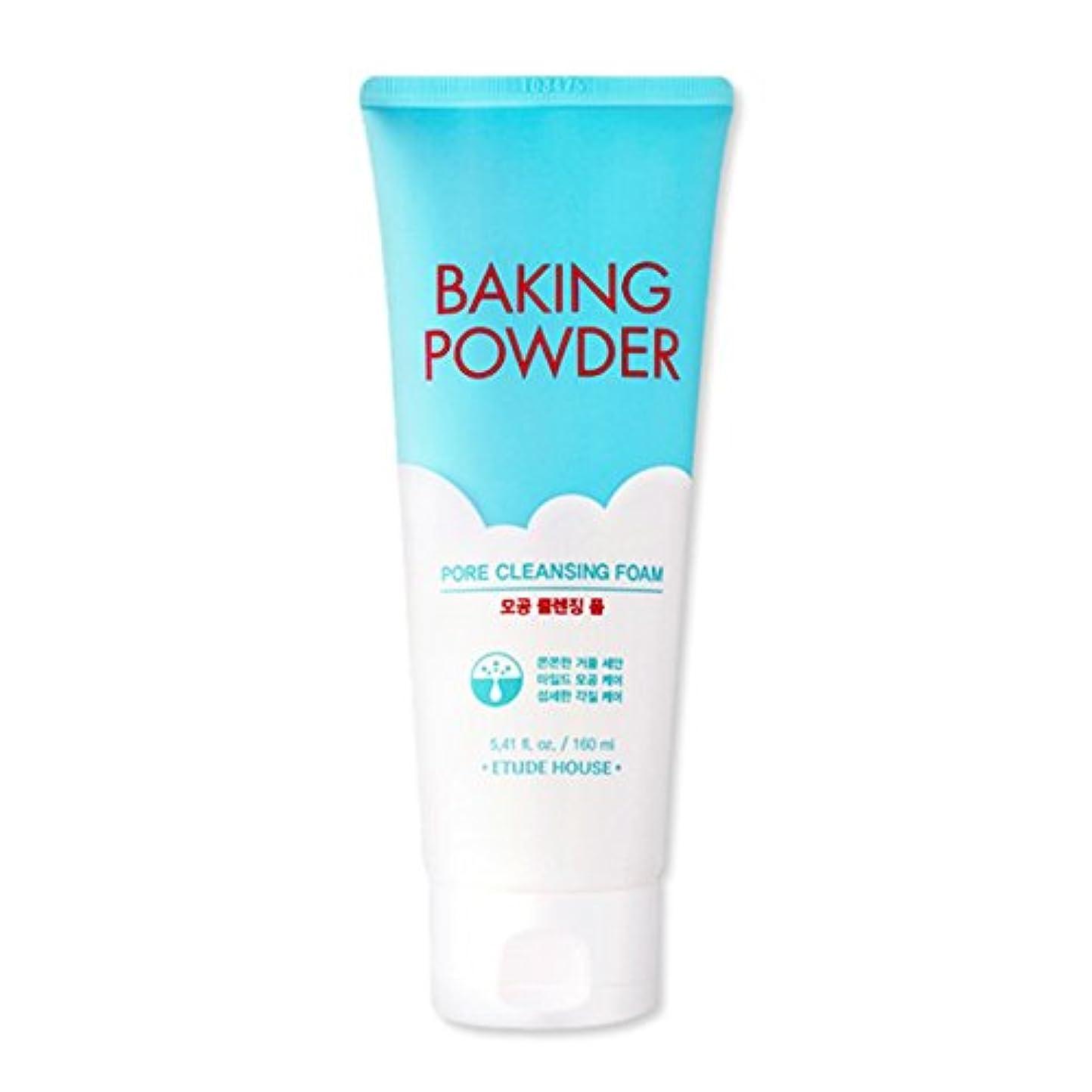 折るスイング花[2016 Upgrade!] ETUDE HOUSE Baking Powder Pore Cleansing Foam 160ml/エチュードハウス ベーキング パウダー ポア クレンジング フォーム 160ml
